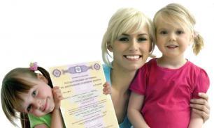 В Госдуме предложили давать материнский капитал за четвертого ребенка