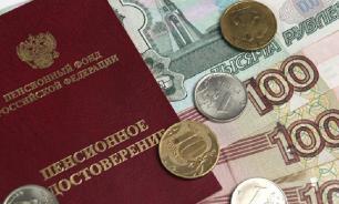 ПФР: пенсии вырастут на 3% в 2020 году