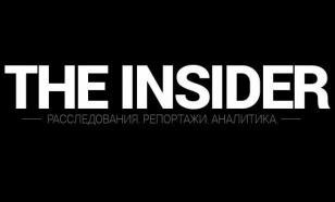 Методы расследования The Insider грозят Доброхотову 4 годами лишения свободы