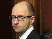 Яценюк грозит России мораторием на возвращение кредита