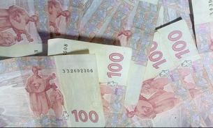 Пенсионный фонд на Украине обанкротился