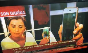 Турция национализирует бизнес, связанный с Гюленом