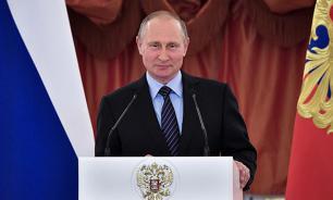 В Кремле проходит торжественная церемония вручения Госпремий
