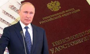 Кремль: Путин понимает, что пенсионная реформа крушит его рейтинг