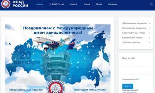 """Авиадиспетчеров поздравили фото со сгоревшим в """"Шереметьеве"""" Superjet"""