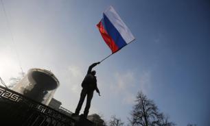 В Госдуме  изменят закон о государственной символике