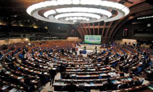 ПАСЕ приняла резолюцию с претензиями в адрес России