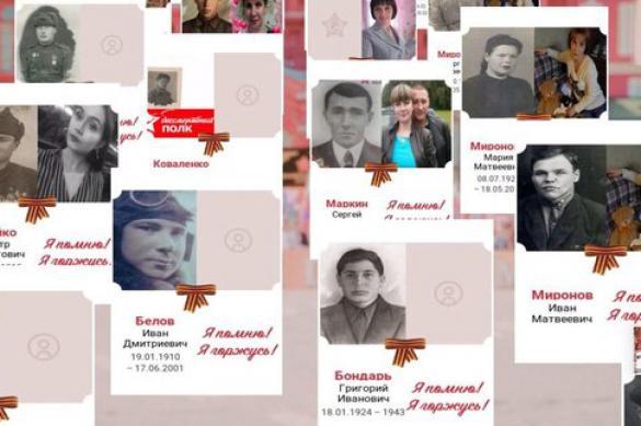 """Установлено, кто выкладывал фото нацистов на сайте """"Бессмертного полка"""""""