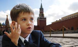 В Москве обсудили роль Российского движения школьников в творческом развитии детей