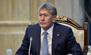 В Киргизии арестовали счета бывшего президента страны Атамбаева