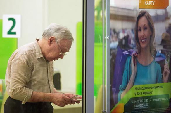 Оплатить телефон с банковской карты сбербанка через интернет без комиссии