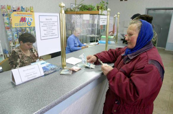 Эксперт: пенсионная система в стране трещит по всем швам