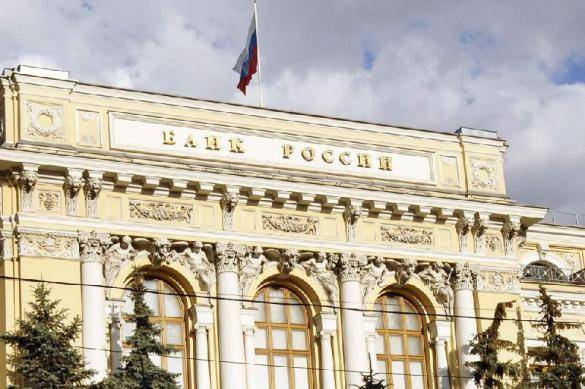 В России изменят основания для блокировки банковских счетов