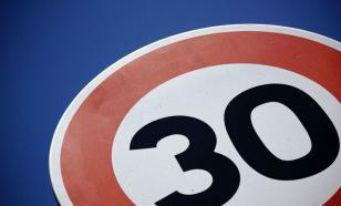 Париж ограничил скорость передвижения автотранспорта до 30 км в час