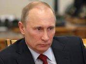 Куда падает рейтинг Путина?