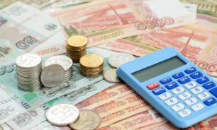 В России высказались об идее кредитной амнистии