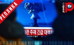 """Лишь бы не было войны, или """"Перемога"""" Ким Чен Ына"""