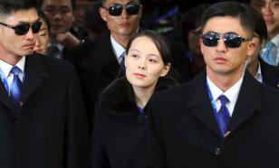 """Ким Ё Чжон назвала президента Южной Кореи """"беспородным псом США"""""""