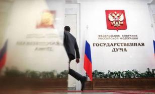 Провал назначенцев губит Россию