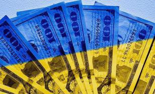 Реструктуризация в действии: Украина 23 сентября не заплатит по долгам