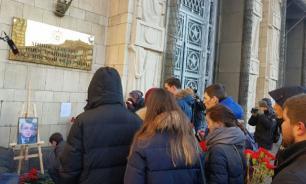 Траурная акция  памяти Андрея Карлова прошла в Москве