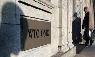 Орешкин: Москва подала иск в ВТО против Киева