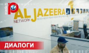 """Израиль закрывает корпункт телеканала """"Аль-Джазира""""?"""