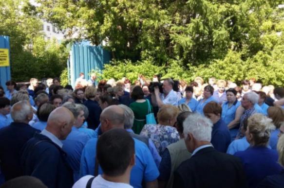В 2020 году в России ожидается массовое сокращение чиновников