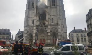 Во Франции загорелся древний собор Нанта