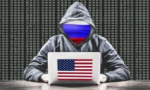 В США подозревают в кибератаке российских хакеров