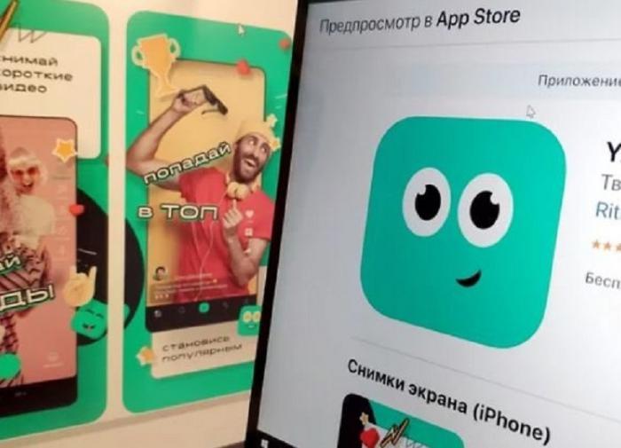 """""""Не нужен нам ваш TikTok, у нас свой будет. Ничуть не хуже"""" - Газпром-Медиа"""