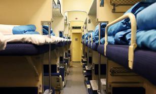Депутат Госдумы перечислил главные проблемы плацкартных поездов