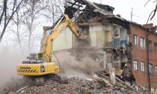 Дума предлагает жителям аварийных домов расселяться по ипотеке
