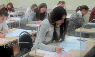 Вступительные экзамены в вузы пока не планируют переводить в онлайн
