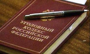 Иностранца будут судить за нападение на российского пограничника