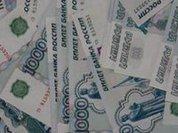 Криминал: москвичка заплатила за изнасилование соперницы