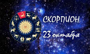 Пеле - царь Скорпионов - Гороскоп дня