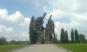 В Сербии не хотят отдавать концлагерь под торговый центр