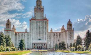 МГУ запускает программу трудоустройства для студентов