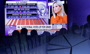Рынки не упадут после выборов в США - эксперт