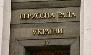 Верховная рада будет расследовать коррупцию в украинском футболе