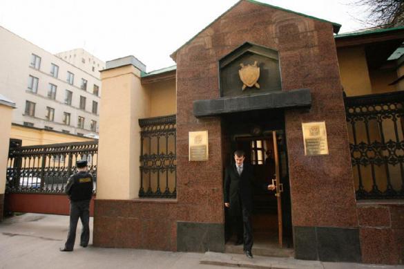 Генпрокуратура утвердила заключение по делу о растрате 454 млн рублей