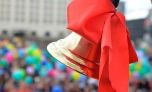 Всероссийский последний звонок пройдет в режиме онлайн 25 мая