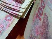 Банковская система Украины готова рухнуть
