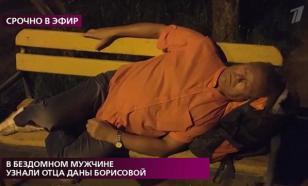 Отец Даны Борисовой ночует в подъездах и на лавочках