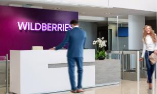 Wildberries начал продавать товары американцам