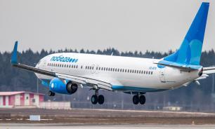 В летевший из Казани в Сочи самолет ударила молния