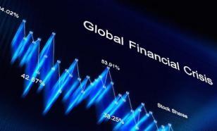 Где будет очаг вероятного финансового кризиса – прогноз эксперта