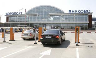 Аэропорт Внуково приступил к снятию ограничений