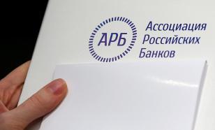 Российские банки хотят отложить переход на отечественное ПО